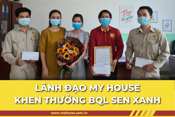MY HOUSE KHEN THƯỞNG BQL CHUNG CƯ SEN XANH